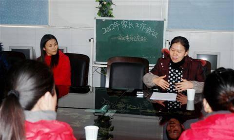 《阜阳市政府幼儿园家长工作》记录