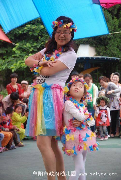 """市政府幼儿园中班年级""""庆六一亲子环保时装秀""""活动"""