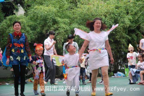 """市政府幼儿园中班年级""""庆六一亲子环保时装秀""""活动报道"""